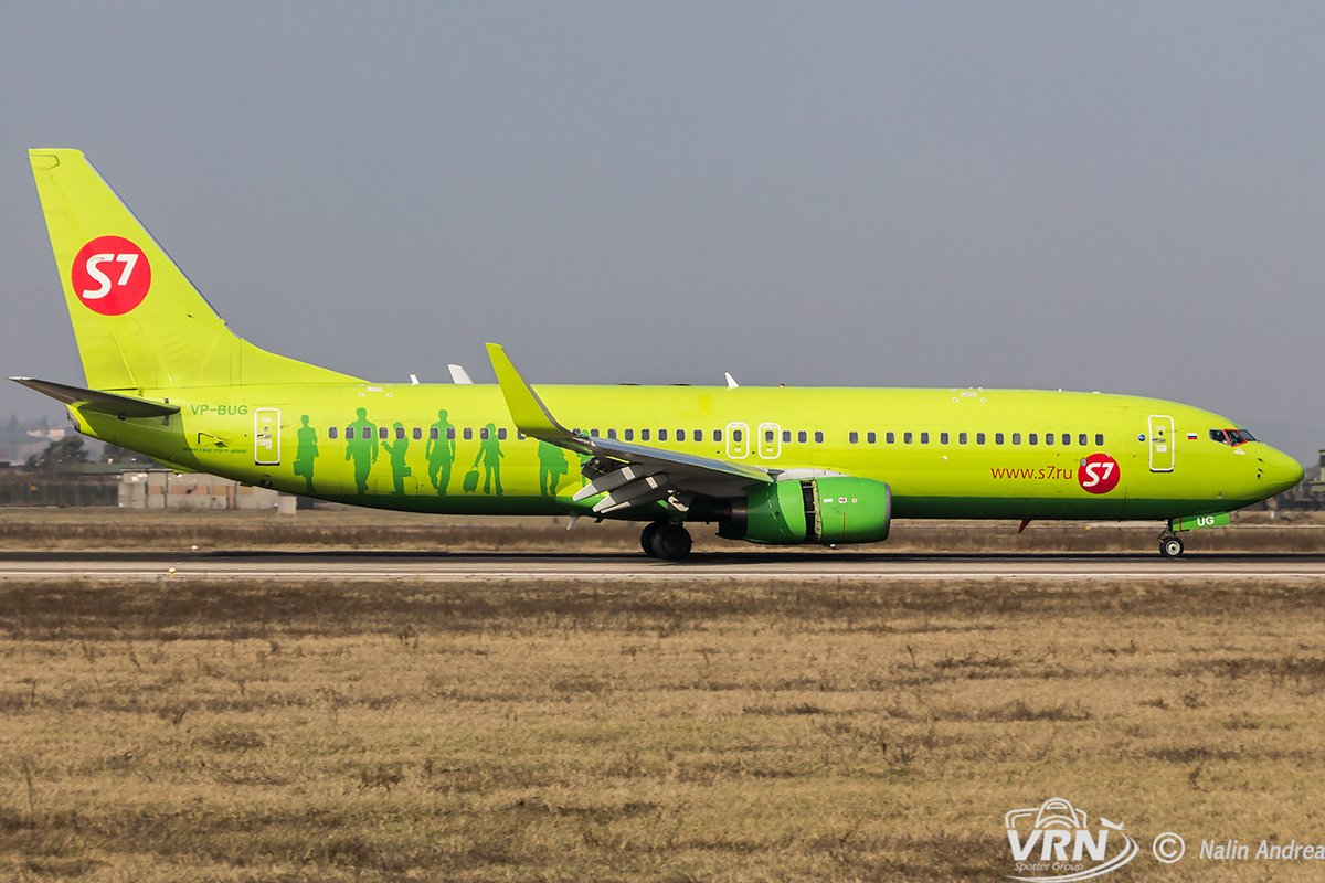 20170218-VP-BUG-S7 AIRLINES-VRN-NALIN ANDREA