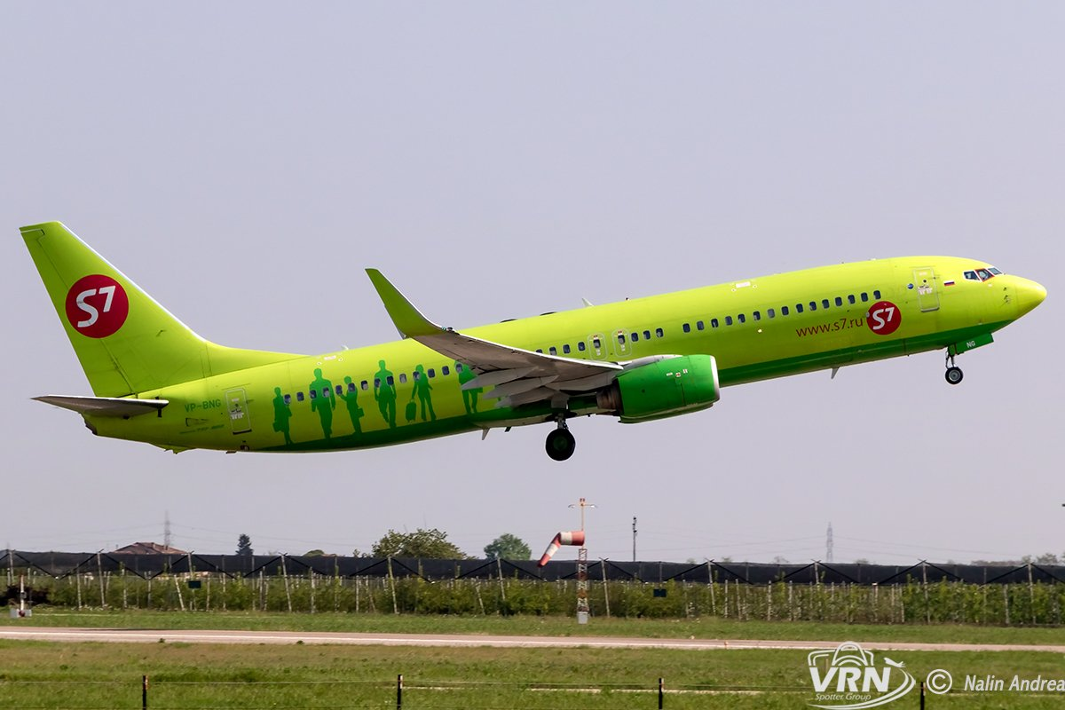 20170409-VP-BNG-S7 AIRLINES-VRN-NALIN ANDREA